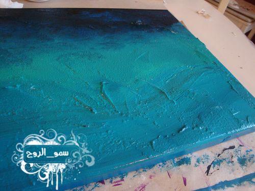 لوحة  Abstract ستايل بحري 4695783451_cbefa25113
