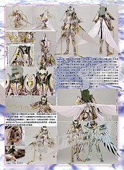 [Imagens] Shun God 5150218273_e7e48b4f5f_m