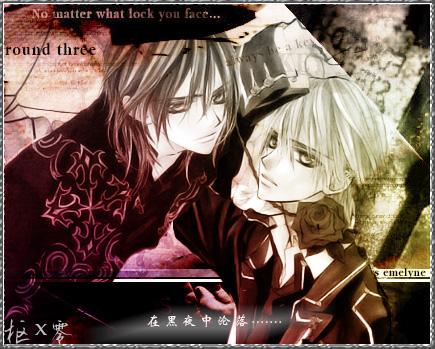 Vampire Knight *** Matsuri Hino*** - Page 8 2518254352_a80e8e7d0c_o