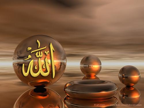 Perle d'Islam