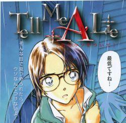 [Mangaka] Aoyama Gosho 2037435474_c642a2edb9_o