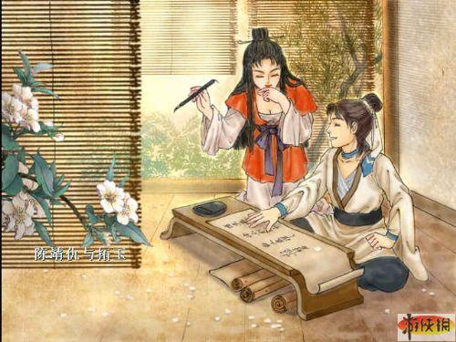 [Thông Tin Phim] Hiên Viên Kiếm - Thiên Chi Ngân - Hồ Ca[2012] 5733906468_a6823f4241
