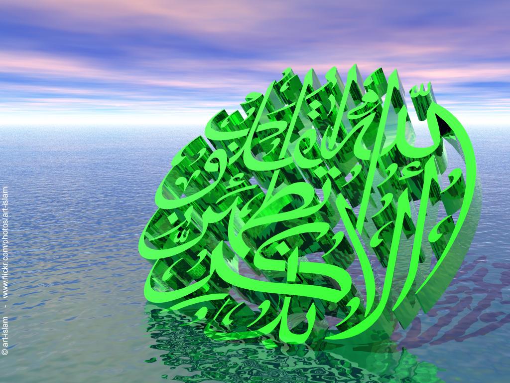 مجموعة تصاميم اسلامية من مختاراتى 2127801218_bb6ae2d765_o