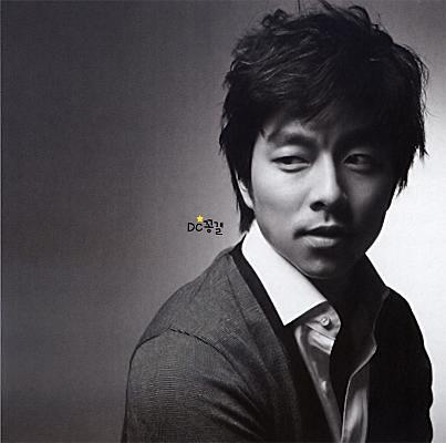 GONG - YOO 2215854496_e12374818a