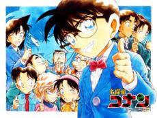 [Mangaka] Aoyama Gosho 2036636881_9064a1f2ec_o