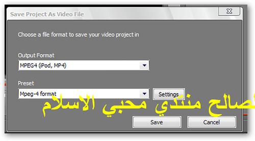 عدل براحتك في الفيديو  برنامج خطييييييييييييير 3976205257_d01f49af12