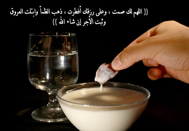 اطباق رمضانية 3862146325_77510ed7cc_o