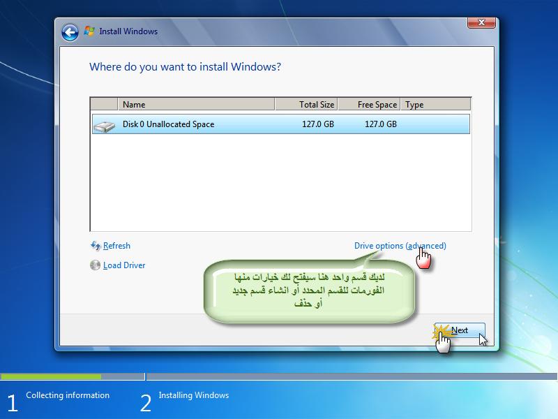 شرح تنصيب الويندوز 7 في أجهزة dell بالصور  4111200830_0d3ce4e27d_o
