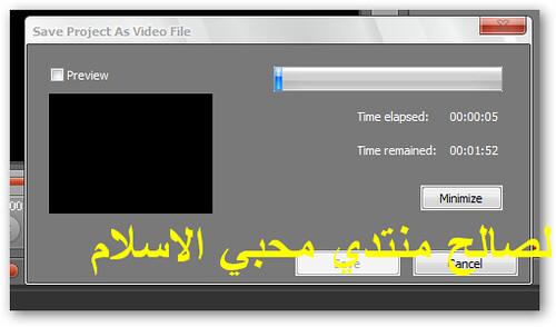 عدل براحتك في الفيديو  برنامج خطييييييييييييير 3976205469_8cb5e3f4d0