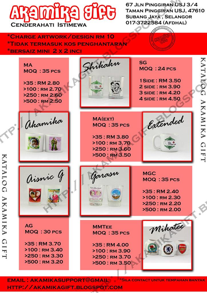 Cetak gambar/design atas mug, pinggan atau gift 4127141999_5789336c26_b