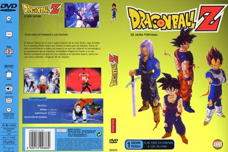 DragonBall Gaiden-La Ova Perdida HD y Online 4191004151_14bfa5a742_o