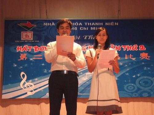 Cuộc thi hát đơn ca tiếng Hoa 2010 4169235162_47a7dafd6f