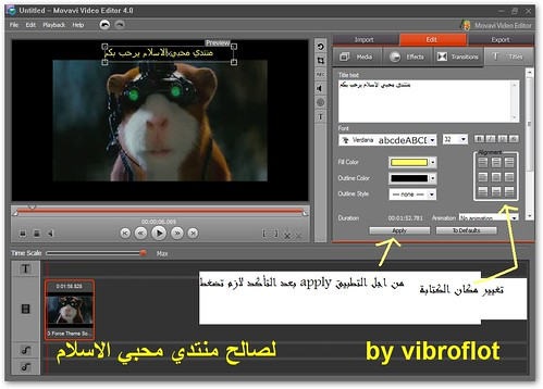 عدل براحتك في الفيديو  برنامج خطييييييييييييير 3976967526_0c08e396cc