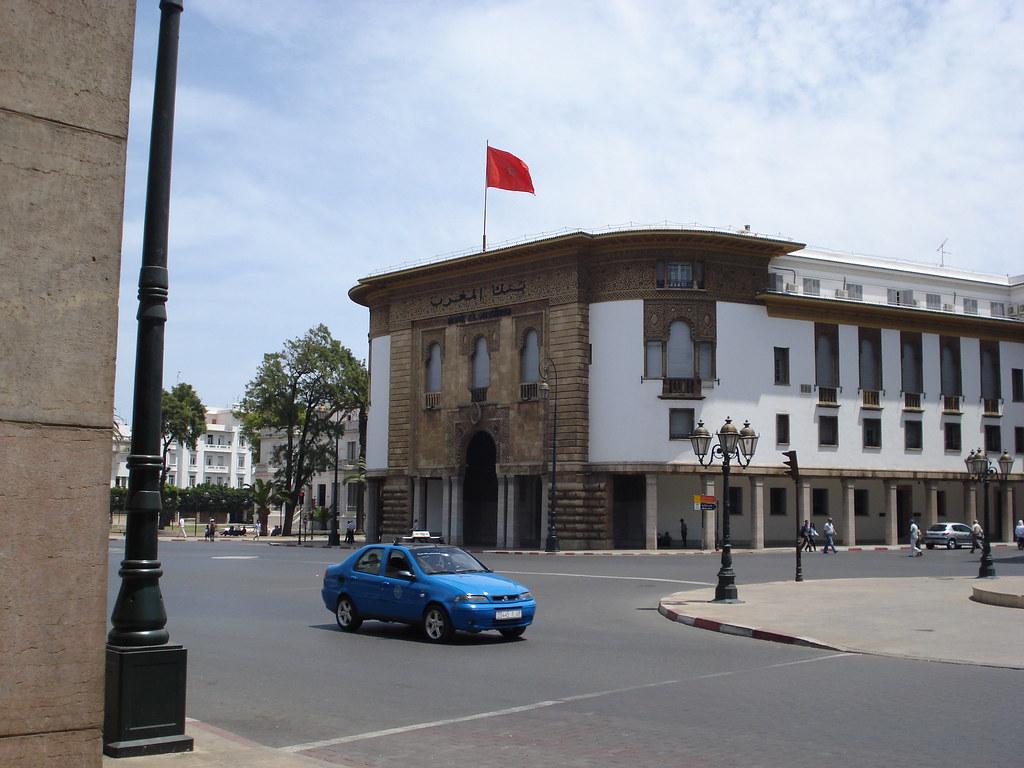 المدن المغربية المحتضنة لكاس العالم للاندية بالمغرب (1) :الرباط 3664017842_f12e3ef417_b