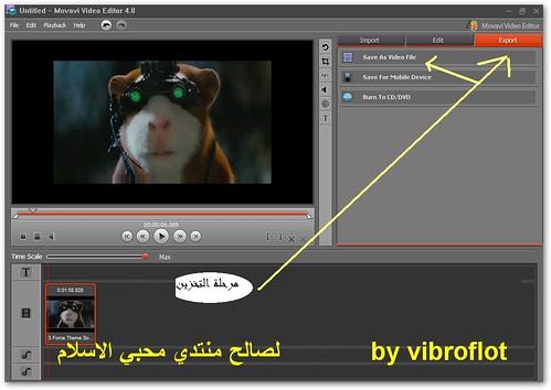 عدل براحتك في الفيديو  برنامج خطييييييييييييير 3976205213_cf598249b6
