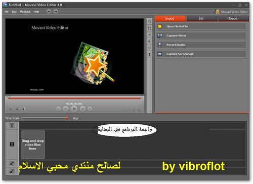 عدل براحتك في الفيديو  برنامج خطييييييييييييير 3976966448_e8f7021750