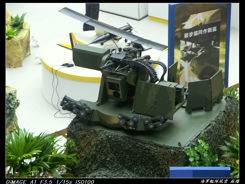 Armée Taiwanaise / Republic of China Armed Forces(ROCAF) - Page 2 3836212703_bcabd4bf72_o