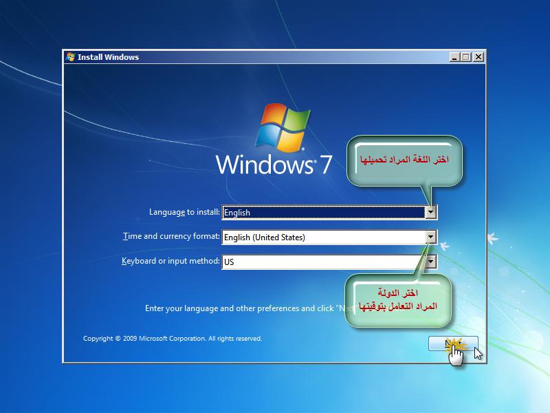 شرح تنصيب الويندوز 7 في أجهزة dell بالصور  4110434983_6e424b53e4_o