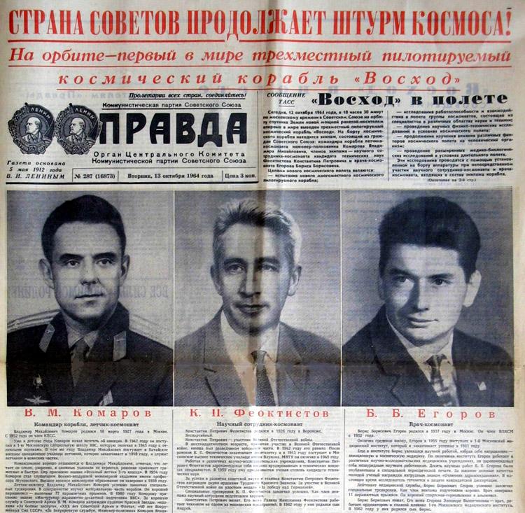 Konstantin Feoktistov (1926-2009) 4128289985_9347c8d74a_o
