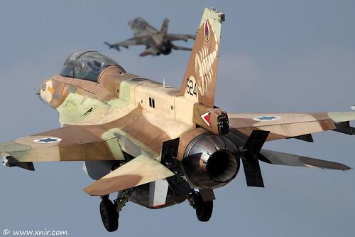 لاول مرة (القواعد الحربية الاسرائيلية) 4119246850_3c746a6882
