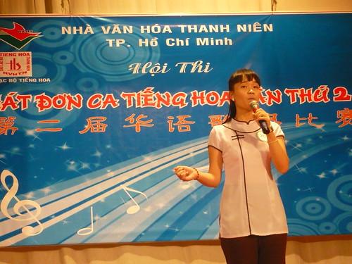 Cuộc thi hát đơn ca tiếng Hoa 2010 4180666493_e145642268