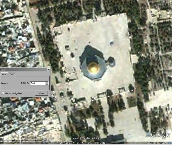 Location of Christ's birth from Temple mount    `by Newton2012 4129704531_c704d940d5_o