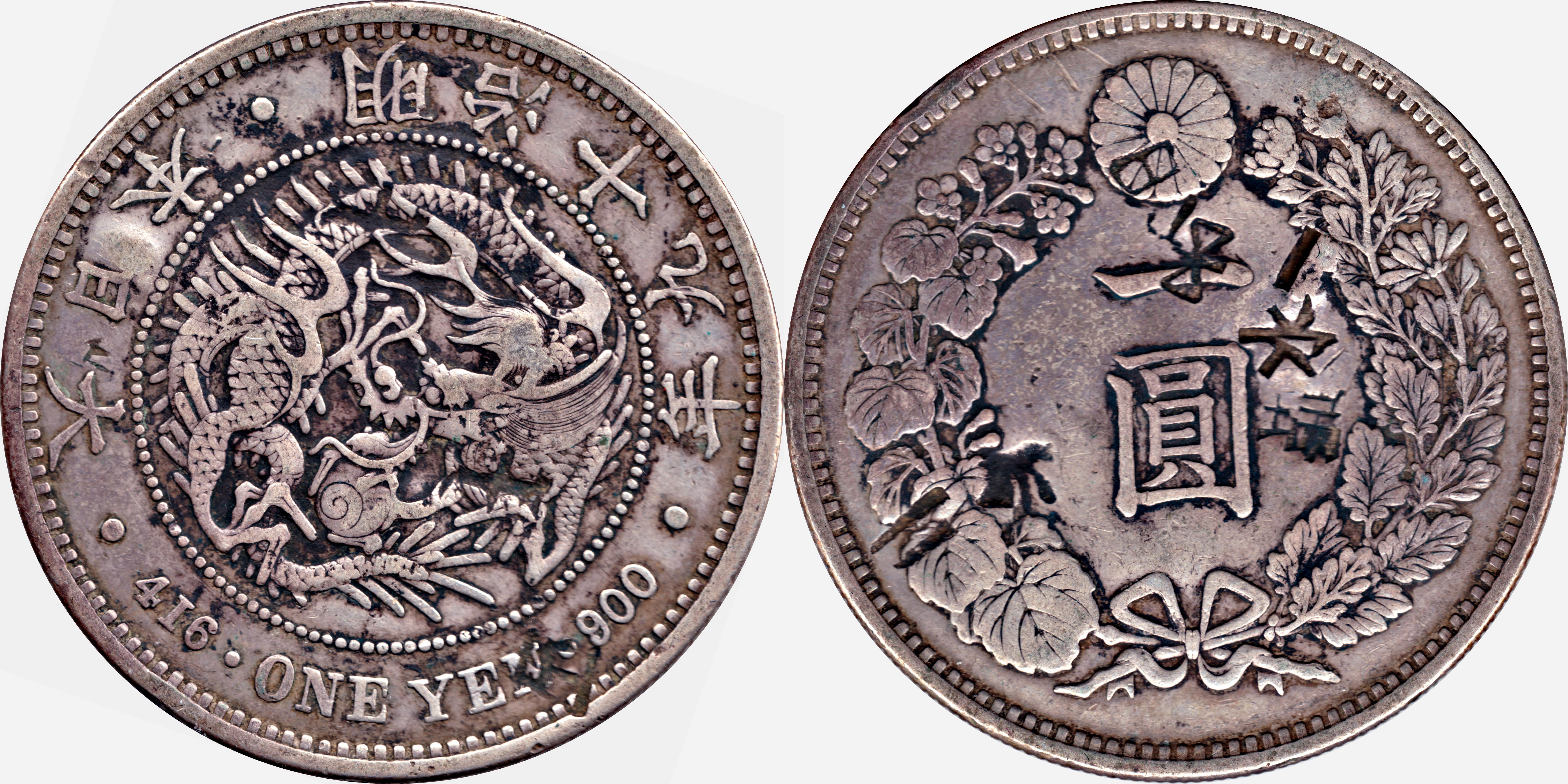 1 Yen - Japón, 1886 con resellos 11468360903_d10cf96b83_o
