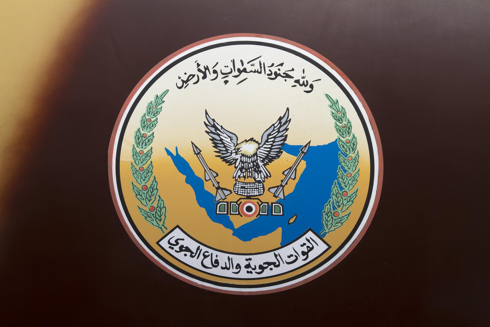 Armée Yéménite - Page 4 12623247393_da77b8c68b_h