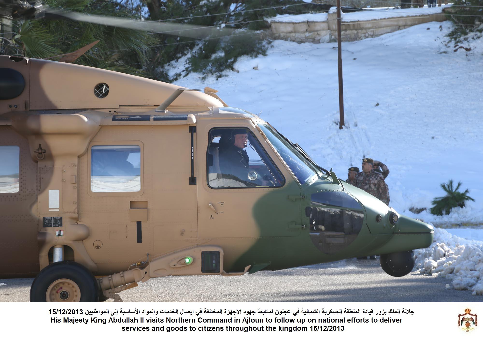 Armée Jordanienne/Jordanian Armed Forces - Page 13 11385636044_42106ebc35_o