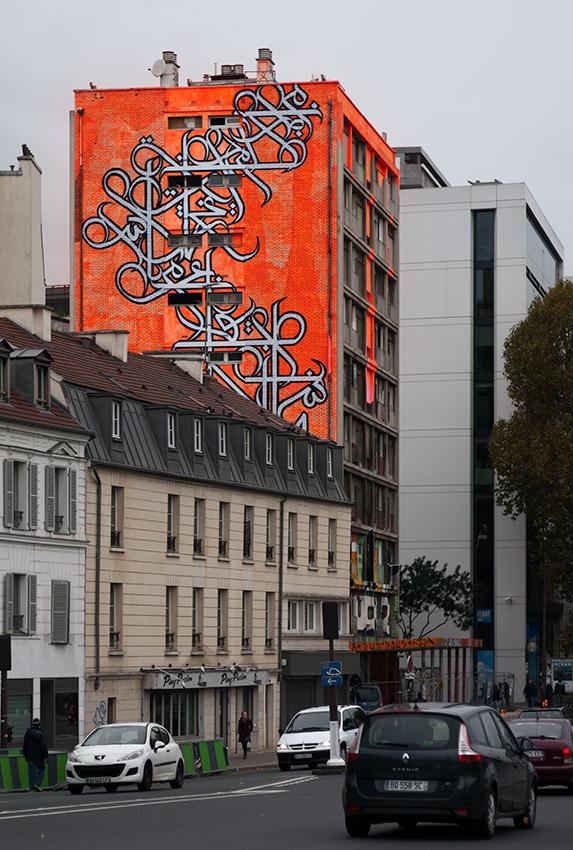 Petite série parisienne 10874208055_4ae3002abd_o