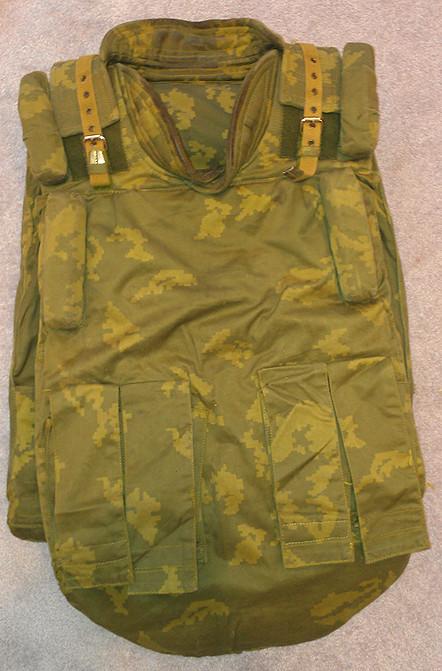 6B5-15 Body Armor Vest from 1992 8861585462_001b8e1e5e_b