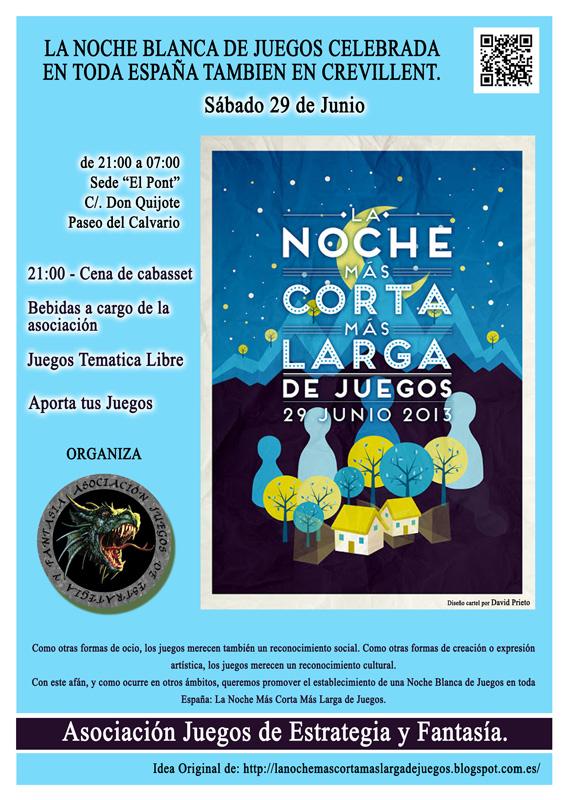 29 de Junio (La Noche Más Corta Más Larga de Juegos) 9106164177_e1229935d7_o