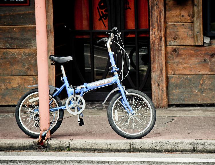 Le japon, l' autre pays du vélo - Page 2 3078927603_da76fbb3d1_o
