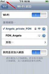 (转帖)iPod Touch秘籍 2947221818_cc7b9f7b04_m