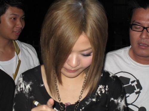 Fiona Fung 3063676436_732ea00e06