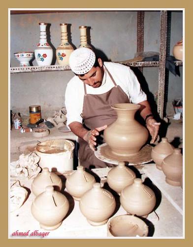من الثراث المغربي الأصيل  2580016811_cccd383cac