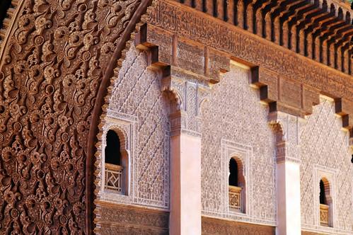 المدن المغربية المحتضنة لكاس العالم للاندية 2570907593_6e4cf4afbf