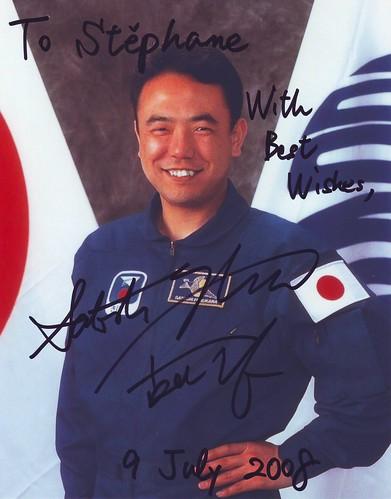Satoshi Furukawa désigné pour une mission de 6 mois dans l'ISS en 2011 3095216296_27527c48fb