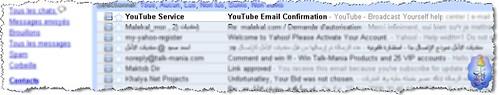 شرح كيفية التسجيل ورفع الملفات على موقع يوتيوب 2704151781_11bc9f0694