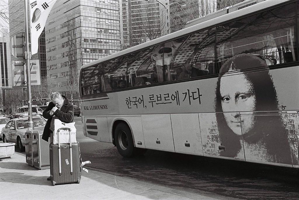 Corea del Sur, la hermana de Corea del Norte. 2439265199_de6b5be6eb_b