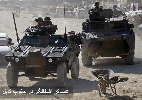 """""""la guerre est ingagnable dans ce pays"""" 3472641714_24360814bc"""
