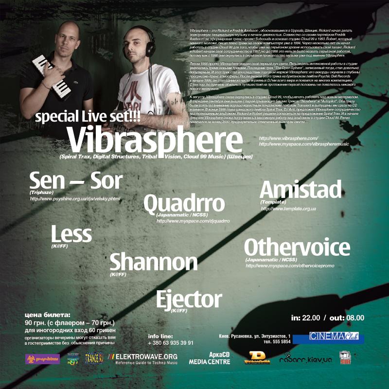 Vibrasphere - Live in Kiev! ~ * ~ 07.11.2k8 ~ * ~ Ukraine 2947492380_9684641af7_o