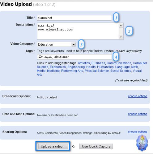 شرح كيفية التسجيل ورفع الملفات على موقع يوتيوب 2704975600_03968b21c4