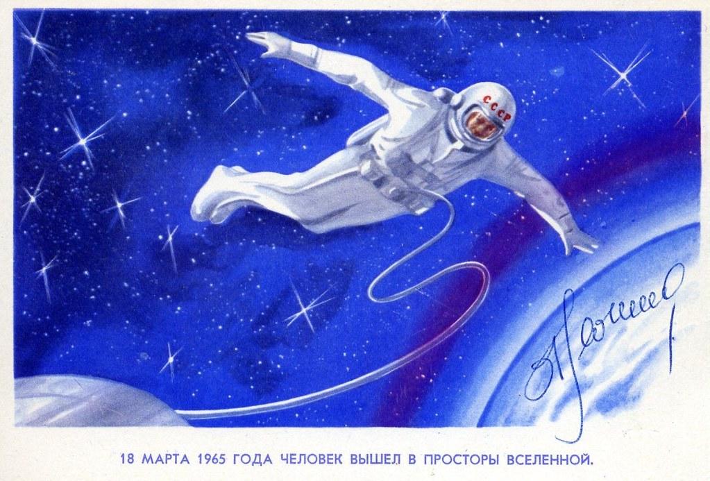 18 mars 1965, l'EVA de Leonov 3112912885_5d1e62b549_b