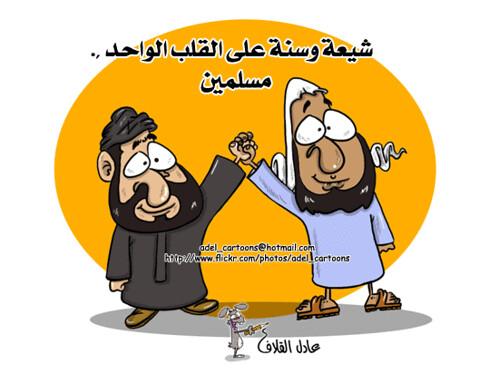 هل الحرب العراقية الإيرانية ستنسخ مرة أخرى بين الرياض وطهران ولكن من سيوقفها هذه المرة ويخلف الجزائر في توقيفها أم ستسمر لتأكل  اليابس والأخضر في المنطقة !!! 3150091533_49cbe1c977
