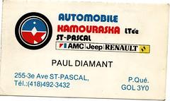Les anciens dealers AMC du Québec 2932634087_a03f27932f_m