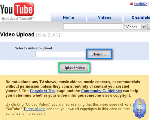 شرح كيفية التسجيل ورفع الملفات على موقع يوتيوب 2704152213_441e30d313