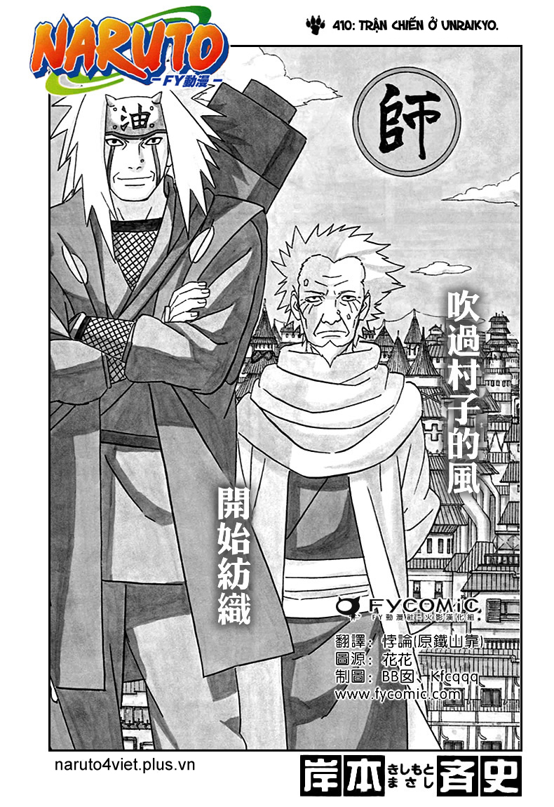 Naruto Chapter Update 2701046438_3dfc5b1dca_o