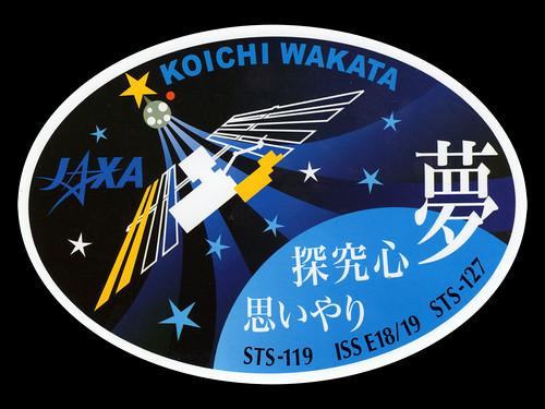 [STS-119] Discovery : préparatifs (lancement le 15/03/2009 au plus tôt) - Page 3 3185987882_16bf733556