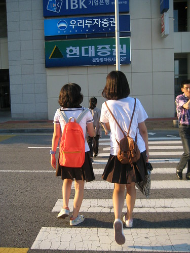 Corea del Sur, la hermana de Corea del Norte. 2807312000_810a4d163c